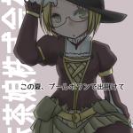 201407_macha