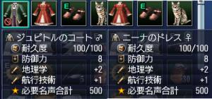 20141202_k2
