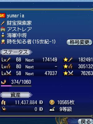 20150131_2