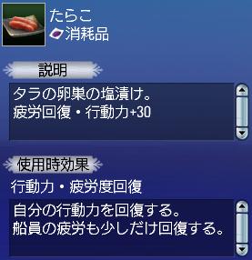 20150804_5