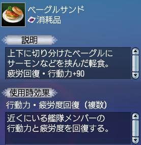 20150804_6