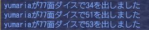 dol_201508_2