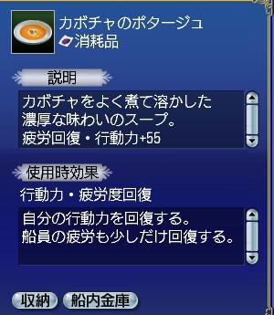 20151006_2