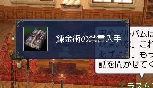 201511108_1