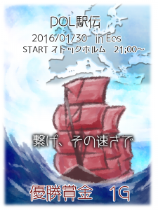 201601050127149d4