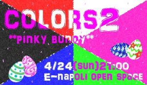 color1604