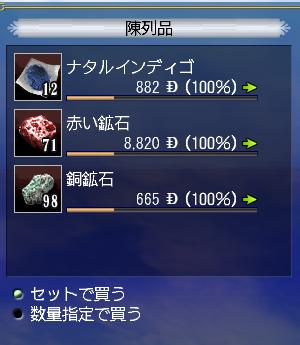 20160915